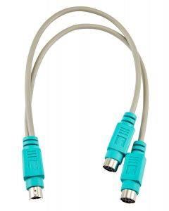 Profilux Level Sensor Splitter Cable - PL-LY