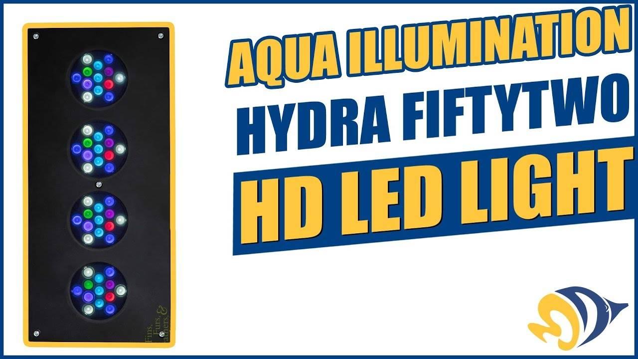 Aqua Illumination Hydra FiftyTwo HD LED Light: What YOU Need to Know