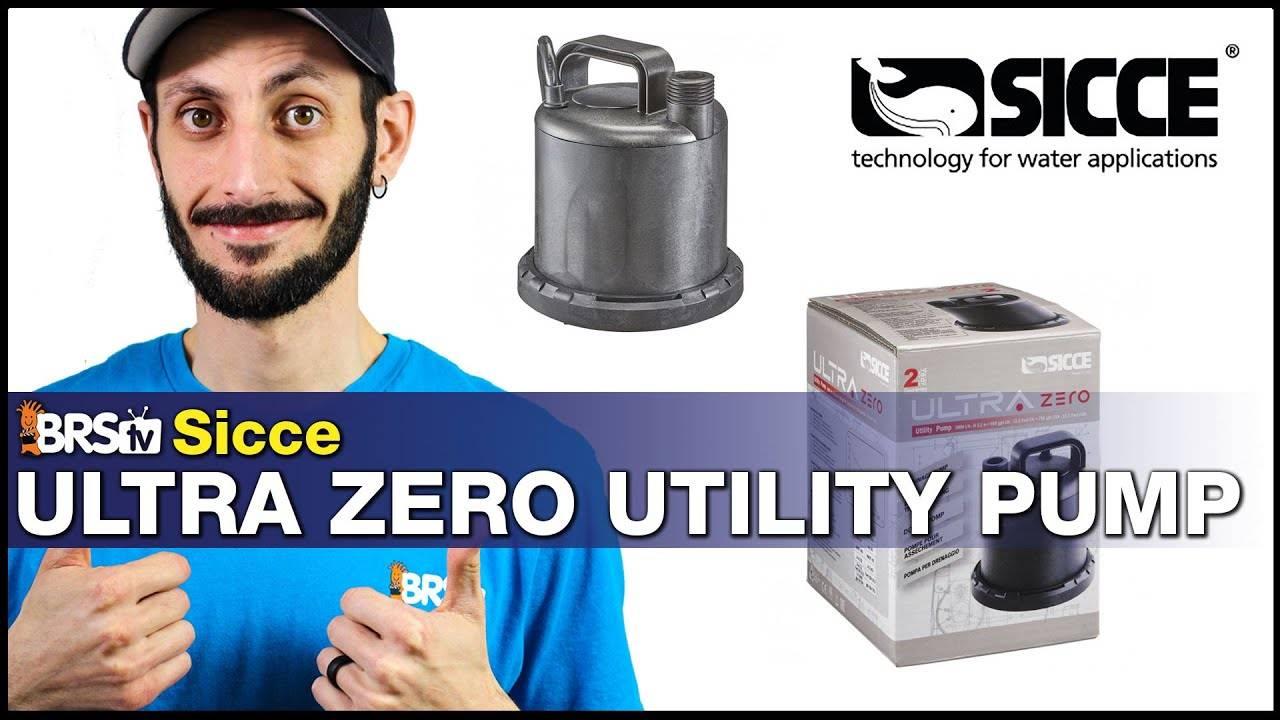 BRStv Product Spotlight - Sicce UltraZero Utility Pump